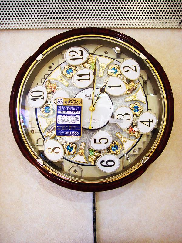 リズム時計製品情報